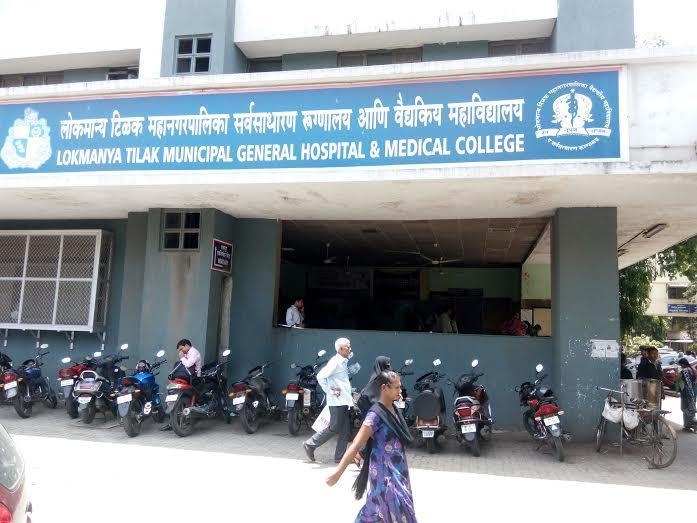 Lockmaniya Tilak Municipal Medical College (LTMMC), Mumbai