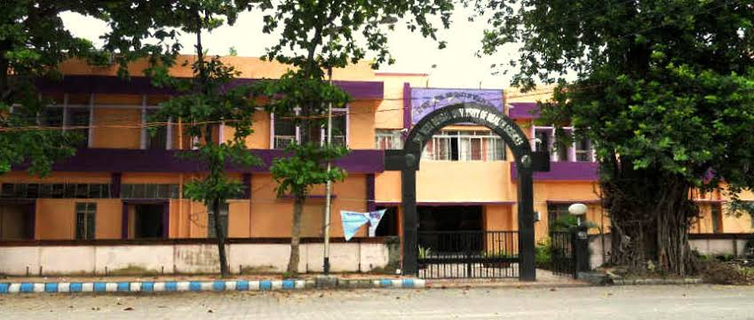 West Bengal University of Health Science, Kolkata, West Bengal
