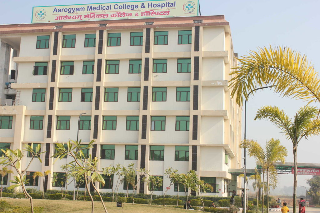 Top Private Nursing College In India