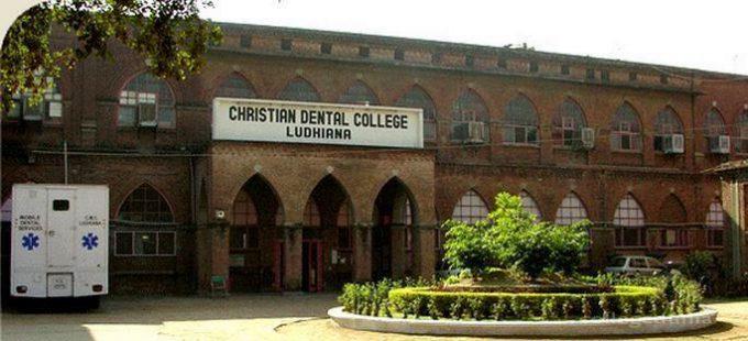 Christian Medical College, Ludhiana