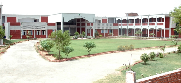 Top AICTE Approved Nursing Colleges In Punjab